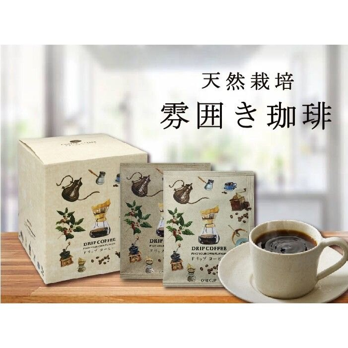 雰囲天然咖啡濾掛禮盒綜合10入