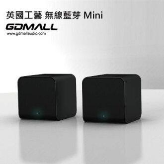 [nova成功3C] GDMALL BT2000 黑色 Mini Stereo 藍芽配對機 (單顆喇叭) - 限時優惠好康折扣