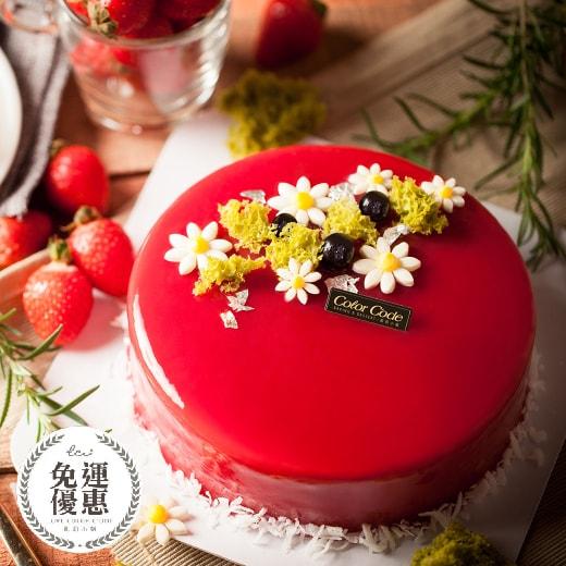 ~ ~❤Color C  ^#27 ode 凱莉小姐~❤母親節蛋糕 ❤慈心~ 研發蛋糕~
