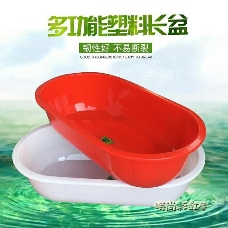 加厚塑料水箱長方形家用儲水圓桶大號洗澡桶水產養殖泡瓷磚盆MBS 七夕節禮物 0