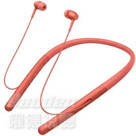 【送收納袋☆超商宅配皆免運】SONY WI-H700 紅 無線藍牙頸掛式入耳式耳機 EX750BT更新版 0