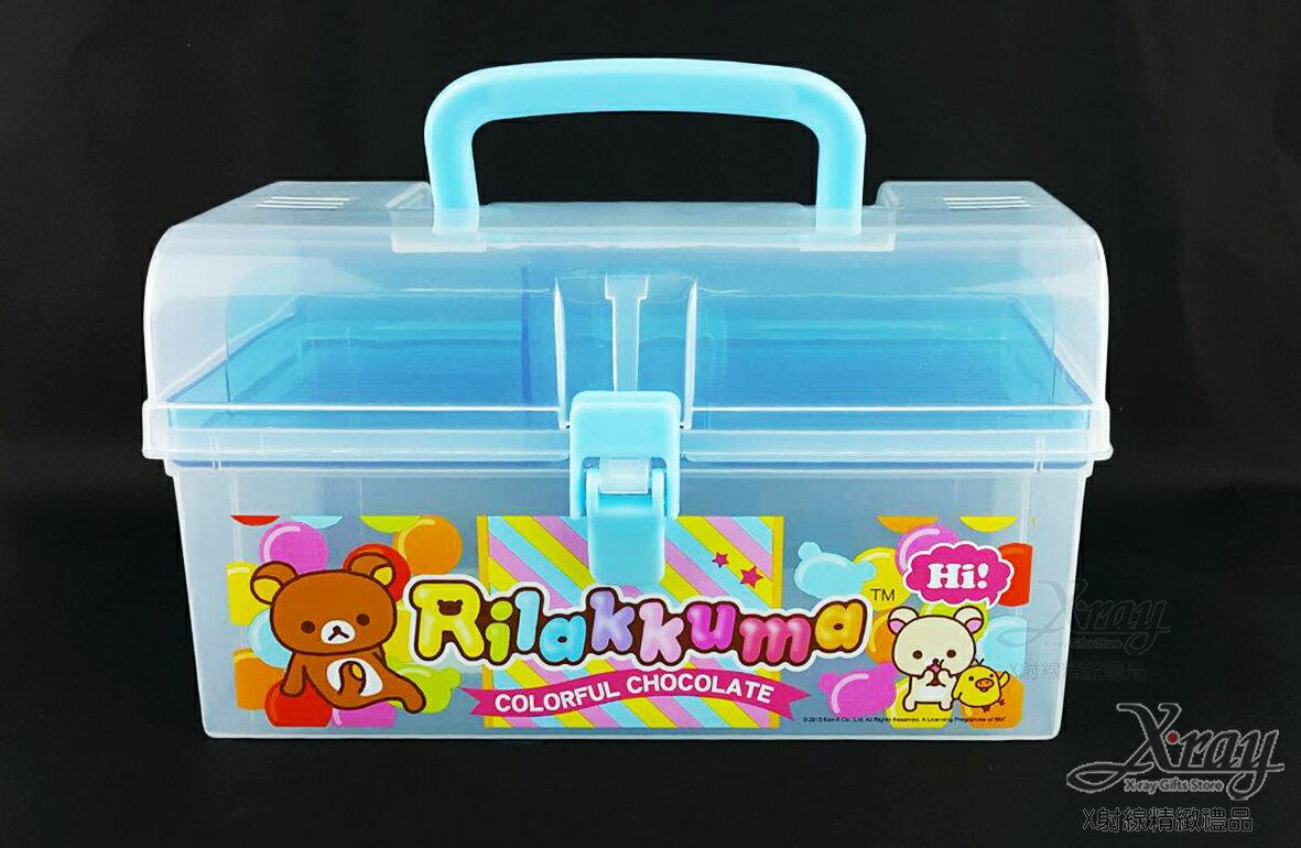 X射線【C193581】拉拉熊手提置物盒(糖果),收納盒/卡通/可愛日式/工具箱/收納箱/手提箱