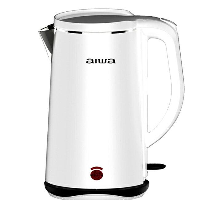 【AIWA愛華】aiwa愛華 雙層防燙電茶壺 DKS110518