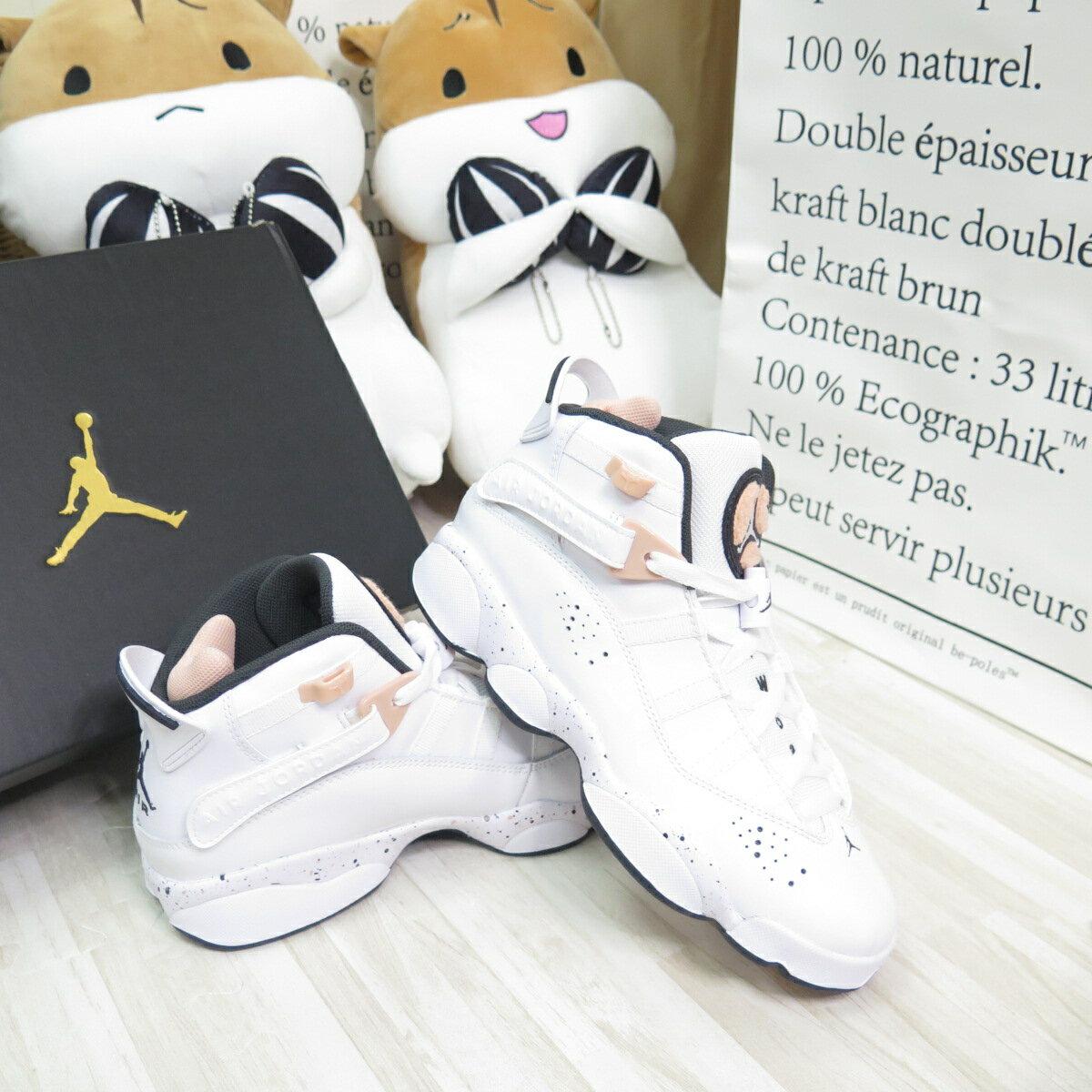 【滿額領券折$150】NIKE JORDAN 6 RINGS (GS) 大童 兒童運動鞋 籃球鞋 323419180【iSport愛運動】