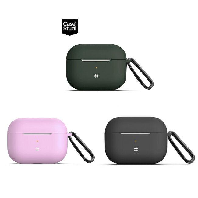 CaseStudi UltraSlim AirPods Pro 充電盒矽膠保護套(含扣環) [當日配]