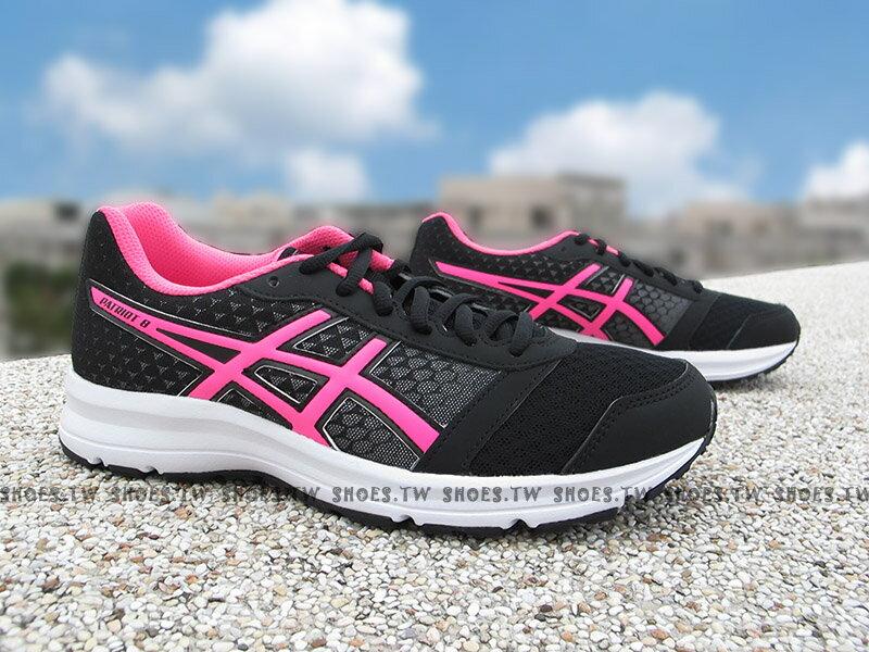 [23cm]《特價7折》 Shoestw【T669N-9020】ASICS 亞瑟士 PATRIOT8 慢跑鞋 基本入門款 黑桃 女生