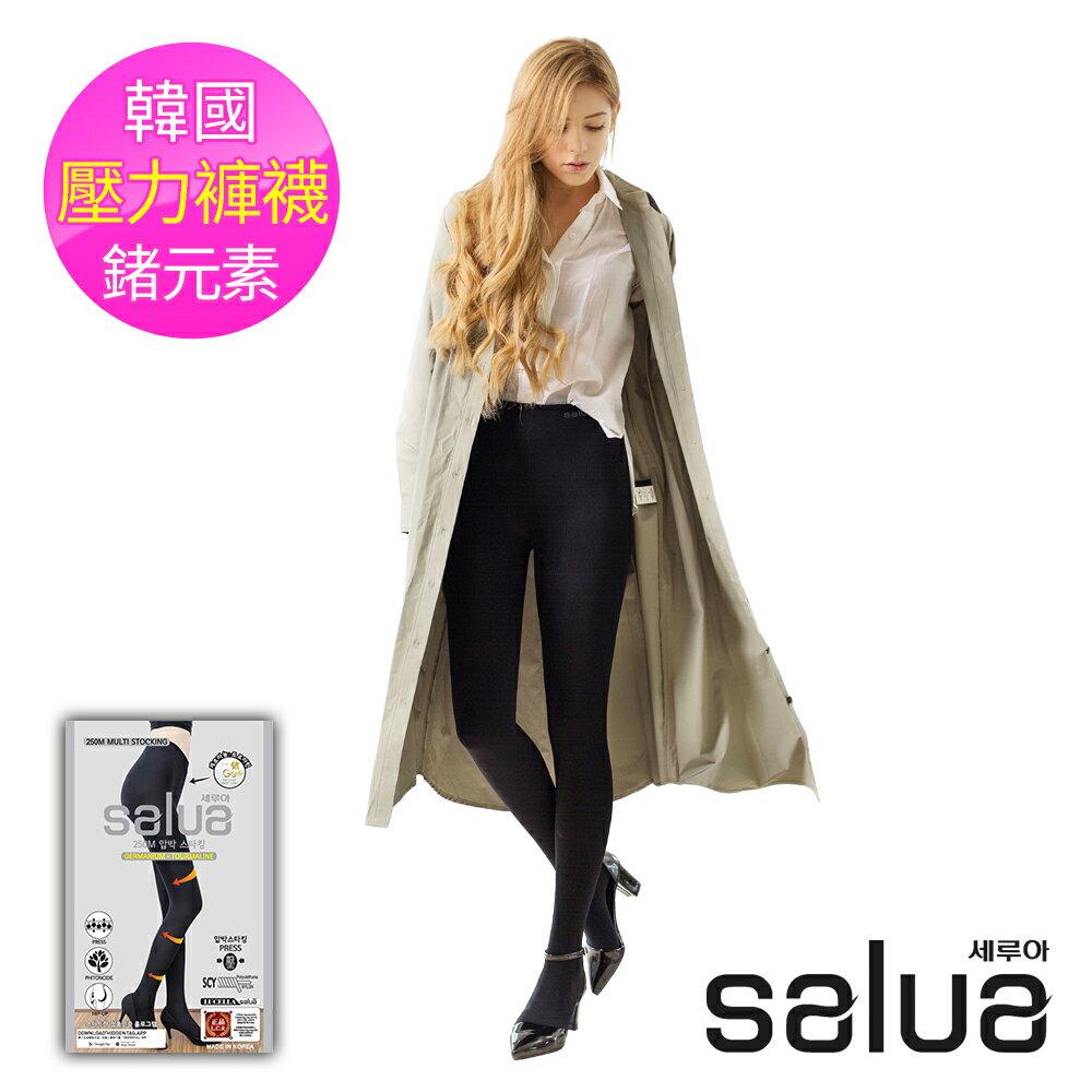 【正品現貨免運~第2件97折】salua 250M鍺石春秋薄款塑腿提臀褲襪