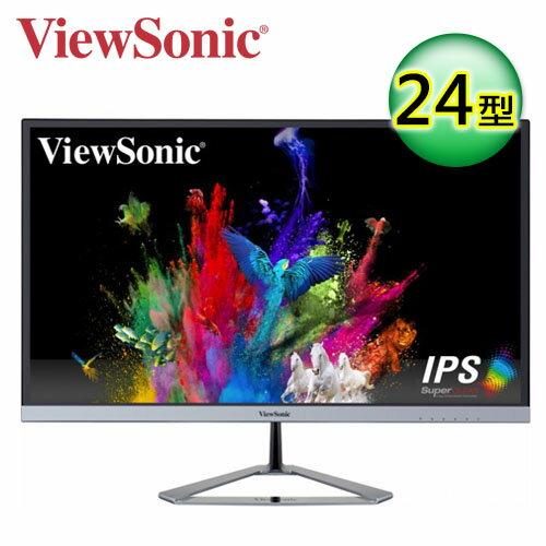 SANJING三井3C:ViewSonic優派VX2476-SMHD24型無邊框護眼顯示器【加贈HDMI高畫質影音線】【三井3C】