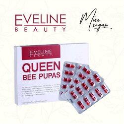 EVELINE BEAUTY 女皇蜂子減齡膠囊(30粒/盒) x 四盒【Miss.Sugar】【C000064】