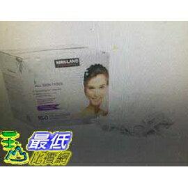 [COSCO代購] Kirkland Signature 科克蘭 卸妝潔面布 150片 W992151