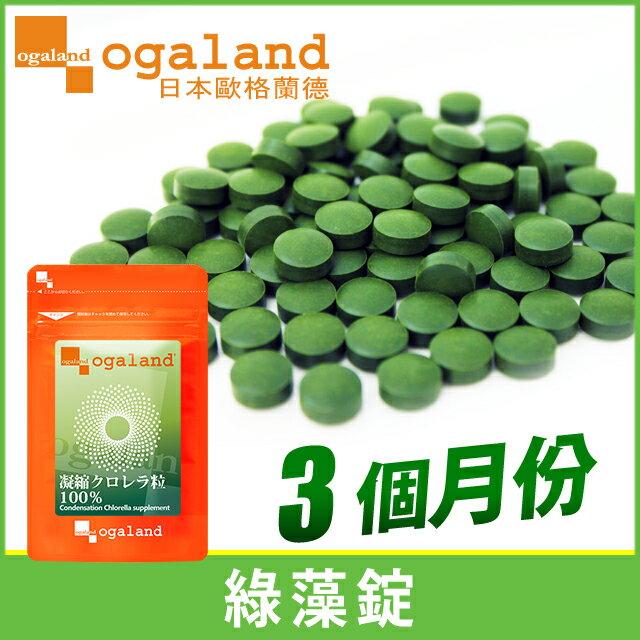 綠藻錠 ✹ 肉食主義 均衡飲食 順暢健康 【約3個月份】ogaland 0