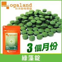 綠藻 主義 飲食 順暢健康 ogaland