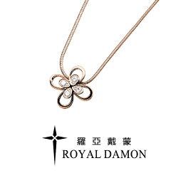 【ROYAL DAMON 羅亞戴蒙】春色-項鍊-玫瑰金(NK0745)