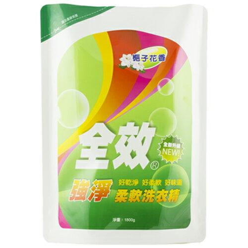 毛寶全效強淨柔軟洗衣精補充包1800g