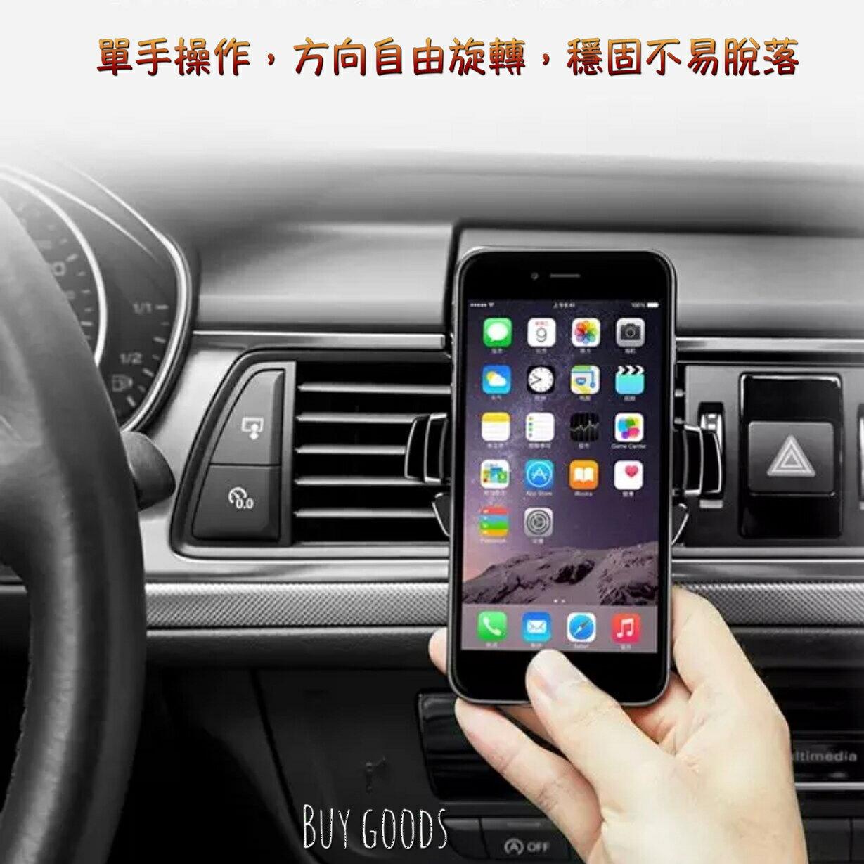 車用手機架 單手操作手機架