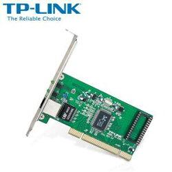 TP-LINK TG-3269 Gigabit PCI 網路卡