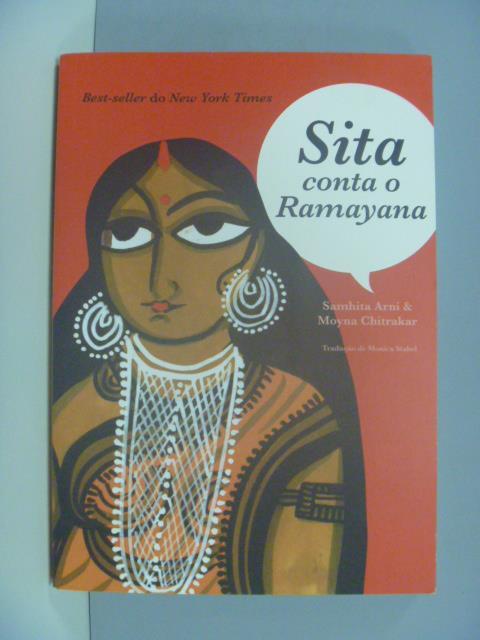 【書寶二手書T1/原文小說_ZEE】Sita Conta o Ramayana? (Em Portuguese do Brasil)