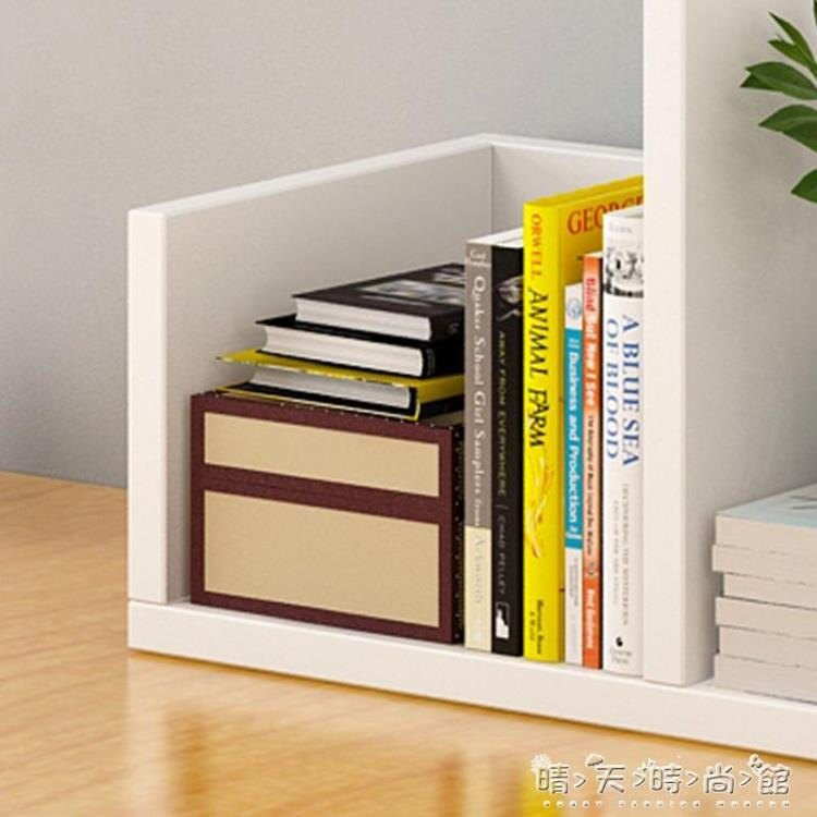 書架簡易桌面置物架組合書櫃簡約現代桌上架子學生創意櫃子麻吉好貨
