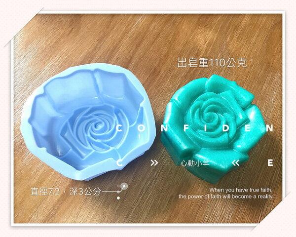 diy手工皂模具供應單孔仿真玫瑰花矽膠手工皂模皂模110g巧克力模