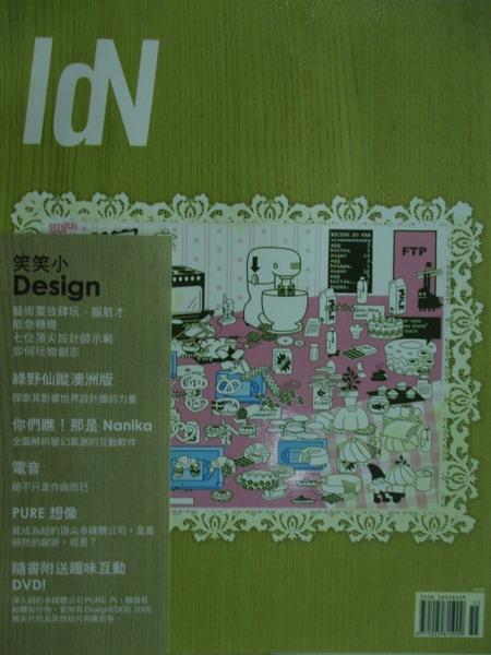 【書寶二手書T8/雜誌期刊_YCV】Idn國際設計家連網_55期_笑笑小Design等_附DVD光碟