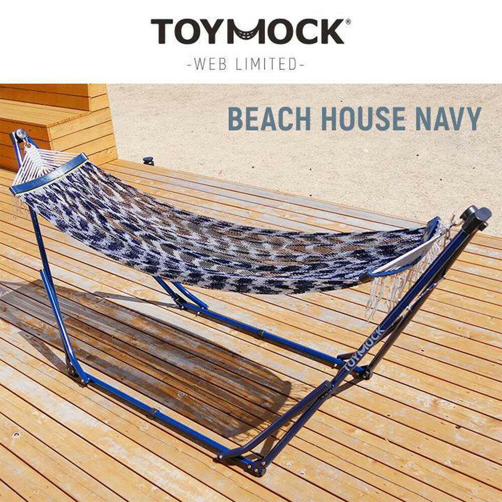 Toymock 折疊收納式吊床 -限量版 Beach House Navy