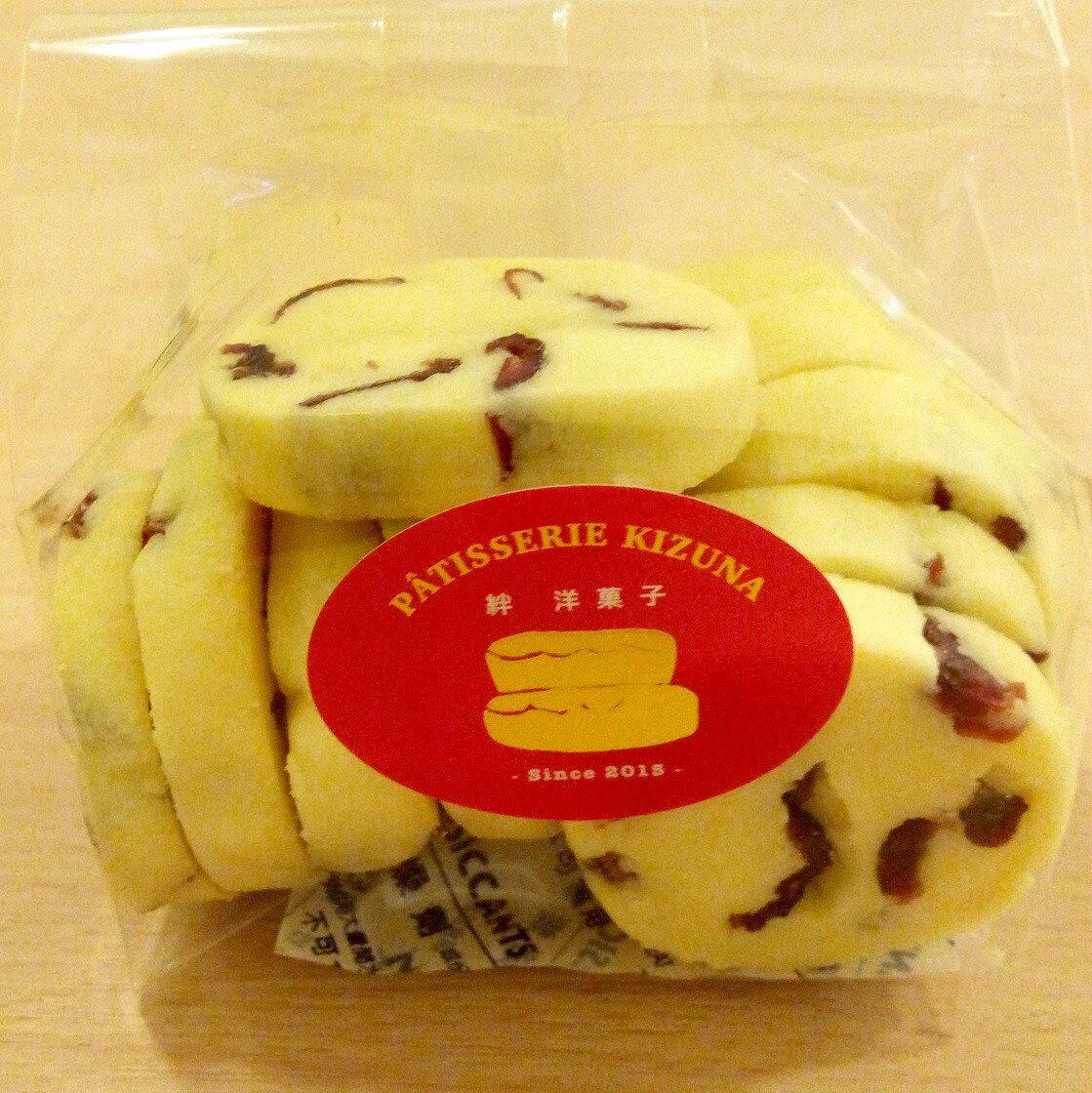 超值商品/蔓越莓手工餅乾/日本製粉鑽石低筋麵粉/法國無鹽發酵奶油
