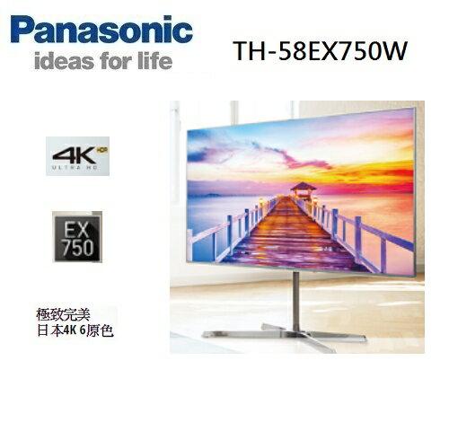 【佳麗寶】-(Panasonic國際牌)58吋4K PRO連網智慧IPS LED液晶電視【TH-58EX750W】實體門市更安心