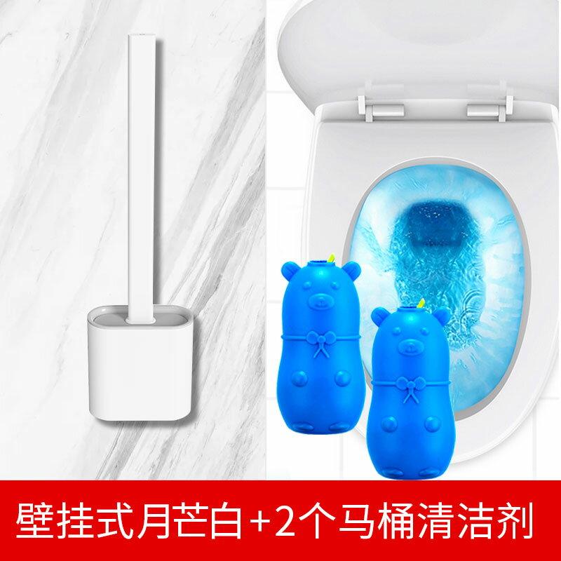 馬桶刷 物志生活硅膠家用廁所無死角網紅舌頭掛牆式潔廁刷【MJ3744】