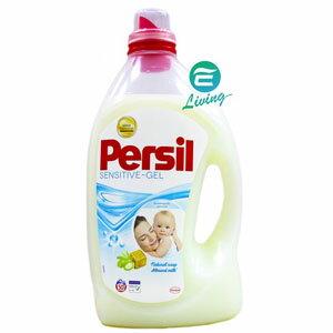 【超商賣場】Persil 高效能洗衣精3.65L (白色) 強力洗淨 凝露50杯 【超商取貨訂單限購一瓶,無法與其他味道及商品合訂, 若須訂購多瓶請分批下不同張訂單】 0
