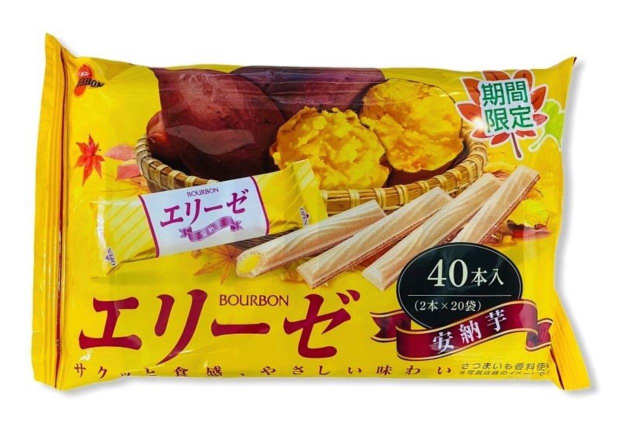 北日本BOURBON 愛麗絲威化餅-安納芋 40支入