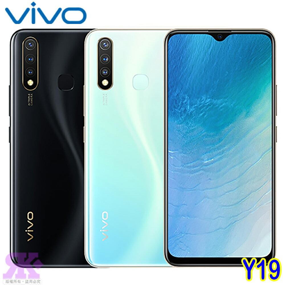 維沃 vivo Y19 (6G / 128G) 6.53吋八核心大電量智慧手機-贈空壓殼+9H鋼保+韓版收納包+指環支架+奈米噴劑 0