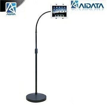 【aidata】US-2115WF 萬用7-10吋軟管金屬平板架