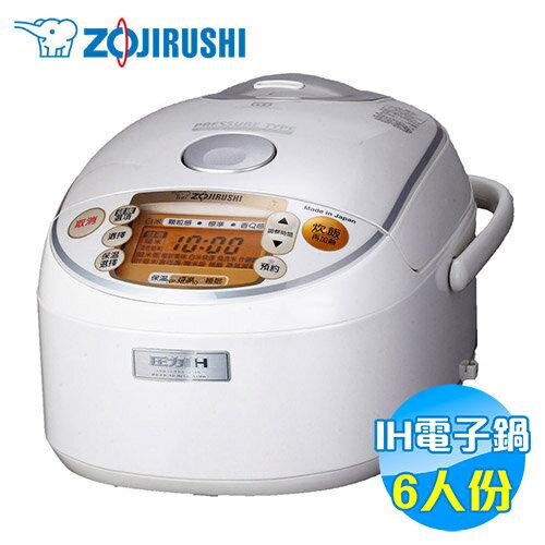 象印Zojirushi多段式IH壓力電子鍋NP-NDF10