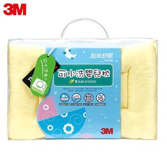 3M 新絲舒眠 可水洗嬰兒枕心