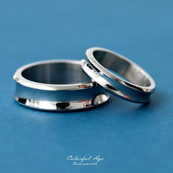 戒指 鋼製素面拋光凹面指環【NC198】柒彩年代