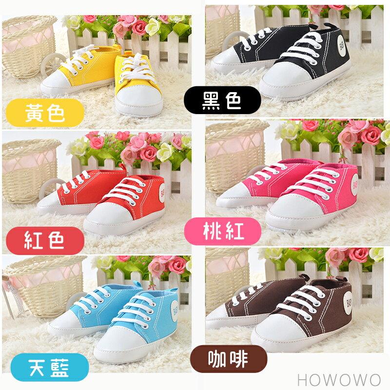寶寶學步鞋 日系百搭嬰兒鞋(11-13cm) MIY0284 好娃娃 2