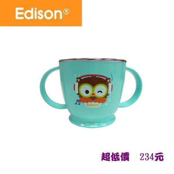 *美馨兒*愛迪生【Edison】韓國 兒童防滑不鏽鋼雙握把杯(貓頭鷹)240ml(綠色) 234元