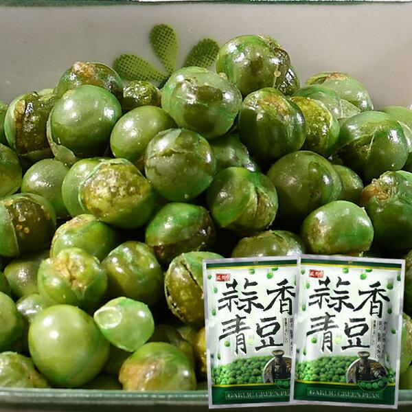 《盛香珍》蒜香青豆 240gx10包入(箱)