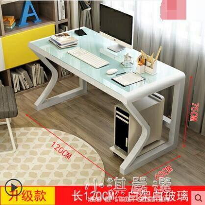 電腦台式桌家用簡約現代電腦桌子經濟型書桌簡易寫字台雙人電腦桌CY