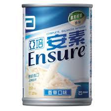 *特惠價*【亞培】香草安素液(箱)*2箱/平均1箱1240元(效期201612)