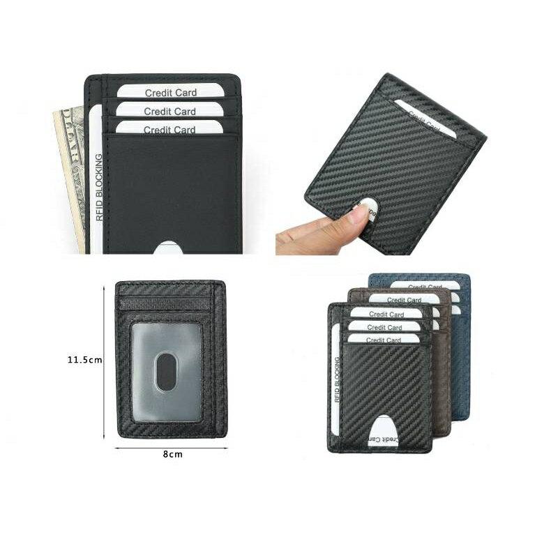 超薄卡夾 碳纖維紋路防拷防盜刷RFID男士真皮卡包卡套 信用卡套 信用卡夾 悠遊卡夾 工作證 學生證 3