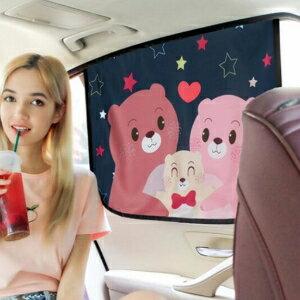 美麗大街【BF267E3】汽車遮陽擋自動磁性伸縮側窗車窗簾