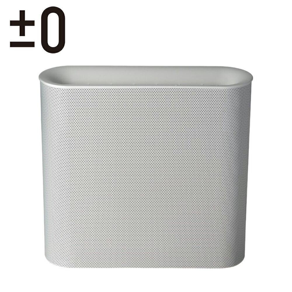 [plusminuszero 正負零]空氣清淨機 XQH-X020