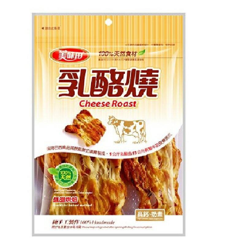 乳酪燒/(美味田)高鈣乳酪燒(奶素) /75g