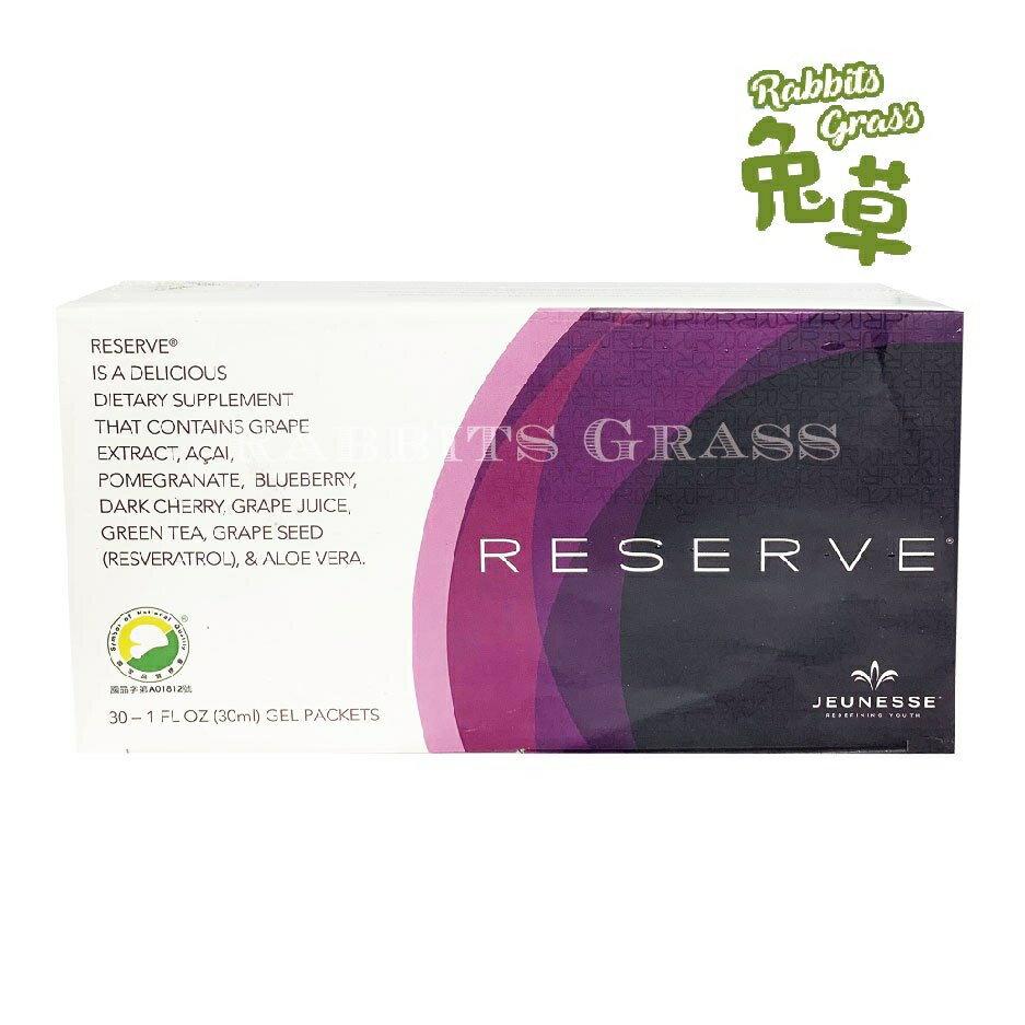 婕斯 沛泉菁華醇 白藜蘆醇30ml*30入 : Reserve沛泉精華白藜蘆醇 30包/盒