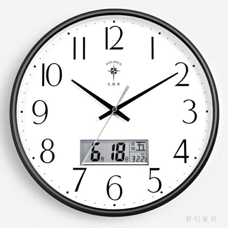 鐘表客廳掛鐘時尚家用掛表靜音創意簡約時鐘現代北歐石英鐘 FX5599