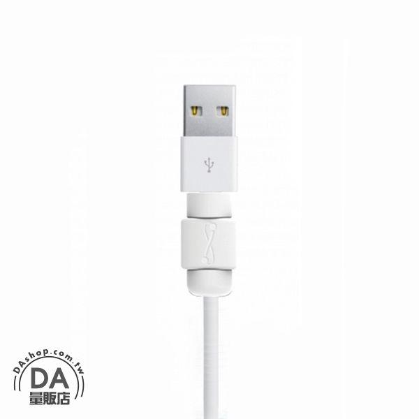 《DA量販店》官方正品 高品質Logo商標認證 Apple IPHONE I線套 USB 充電線 保護套 白色(W98-0003)