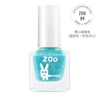 【安琪兒】台灣【zooㄖㄨˋ】拋棄式指甲油-開心糖糖兔