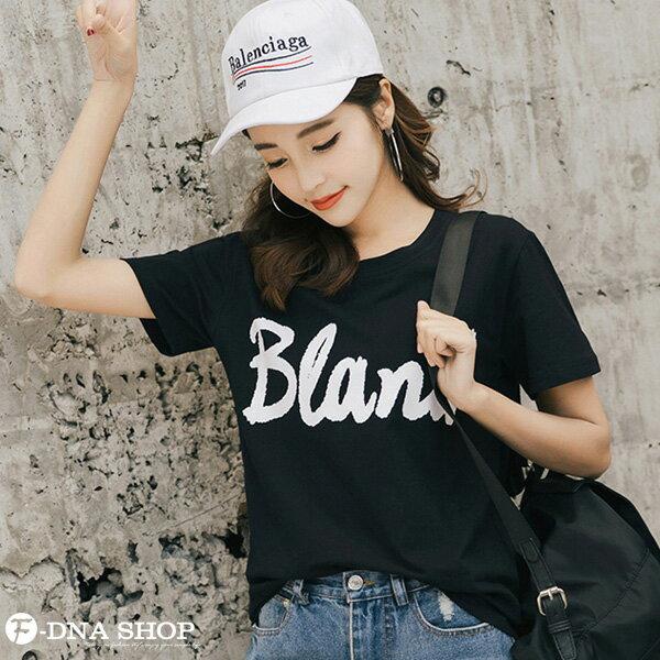 F-DNA★BLAND英文印花圓領短袖上衣T恤(2色-M-2XL)【ET12695】 3