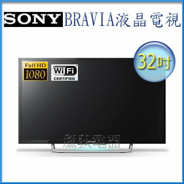完售【蘆荻電器】全新上市 32吋【SONY BRAVIA LED高畫質液晶電視】 KDL-32W600D